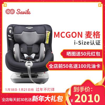 Savile猫头鹰儿童安全座椅0-4岁麦格汽车用婴儿宝宝硬isofix接口 火龙 红色