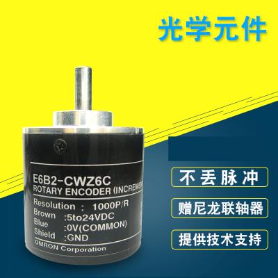 光電旋轉電機阿斯卡利編碼器e6b2-cwz6c 5b 1x 3e 100 102 透明 E6B2CWZ5B1024P/R