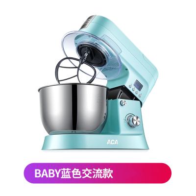 北美電器(ACA)廚師機家用小型多功能全自動揉面機攪拌和面機攪蛋機 藍色交流電機款