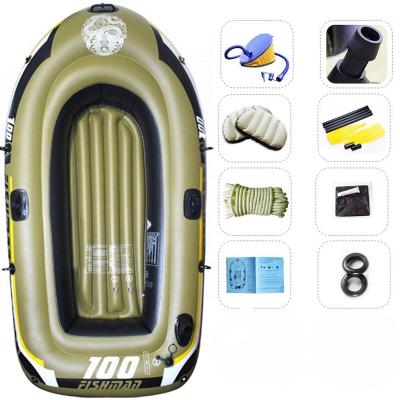 浴佳美 皮劃艇橡皮艇加厚氣墊充氣釣魚船3人