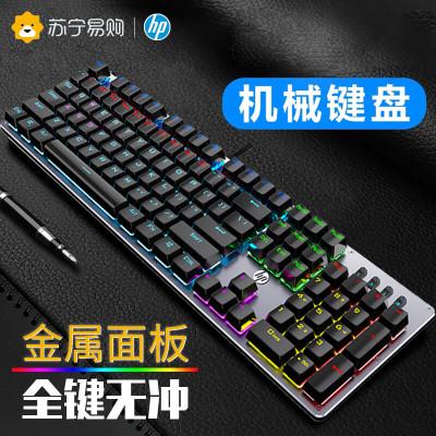 HP/惠普GK100 機械鍵盤游戲鍵盤吃雞背光鍵盤筆記本辦公網吧有線外接104全鍵混光黑軸