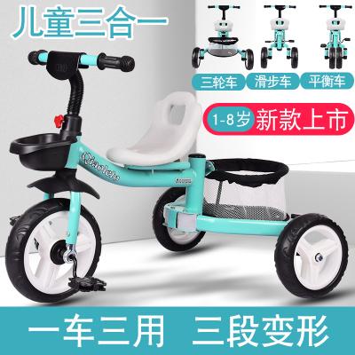 儿童三轮车小孩1-6岁脚踏车带推把安全带手推车婴儿童车绿色系玩具车子可坐人高碳钢车脚踏车可变形多功能学步车奇客童车