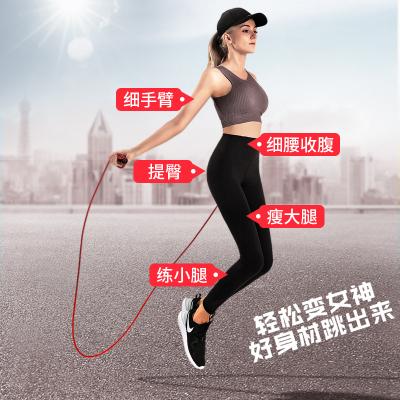索维尔跳绳健身减肥运动燃脂儿童成人体育专业负重绳子小学生中考专用女
