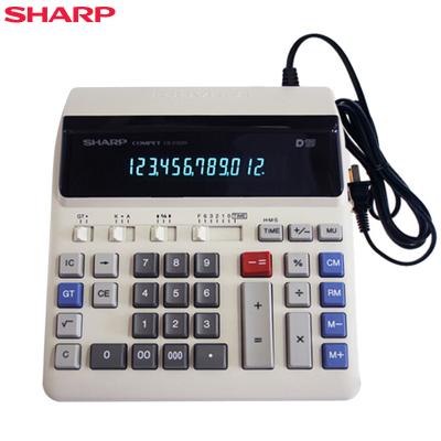 夏普(SHARP)CS-2122H财务计算器 商务办公计算器 大按键计算机 财务用品 计算机