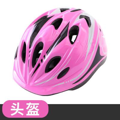 輪滑鞋護具裝備全套套裝兒童頭盔滑板自行車平衡車運動護膝帽 可調節款頭盔粉色 XS碼(適合2-4歲)