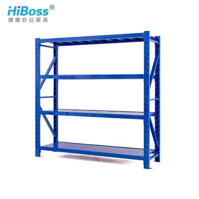HiBoss貨架倉儲家用置物儲物貨物架鐵架置物架