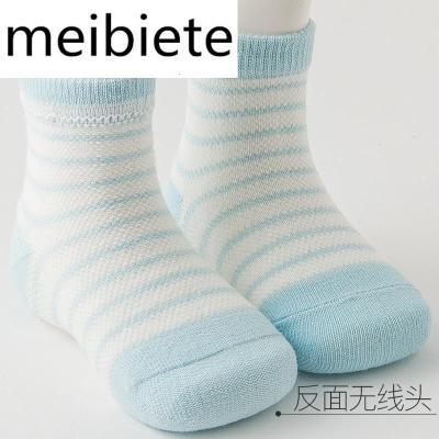 寶寶襪子棉春秋薄款春夏男童女童兒童襪夏季0-1歲襪嬰兒襪