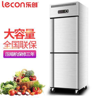 乐创(lecon) 438L商用四冰柜厨房冰箱 六门展示柜冷藏立式冷冻冰柜对开门不锈钢保鲜双温冷柜冻肉柜点菜柜