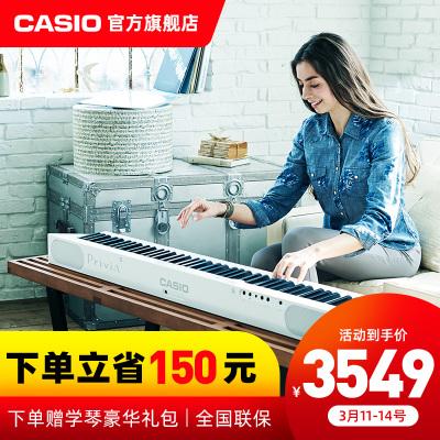 CASIO/卡西歐 電鋼琴 PX-S1000 重錘鍵盤 成人 電子鋼琴 PVC合成面板