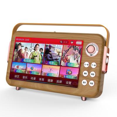 9寸老人看戲機多功能WIFI小電視高清廣場舞視頻播放器老年唱戲機迪程