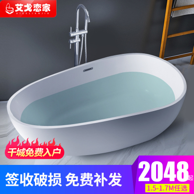 艾戈戀家浴缸 日式深泡浴缸網紅家用浴缸成人薄邊獨體式浴缸簡易小浴盆 泡澡浴池一體缸 小孩老人泡澡亞克力浴缸