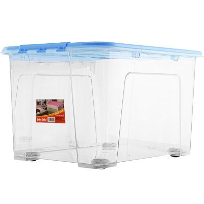 JEKO&JEKO 收納箱85L塑料透明特大號整理箱衣服玩具收納盒棉被滑輪儲物箱 SWB-5250
