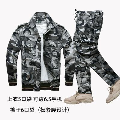 工作服套裝男夏季薄款長袖迷彩服純棉耐磨防燙勞保服電焊汽修工裝 HLCOMAN
