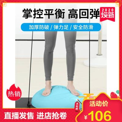 【直播熱售 精選特賣】瑜伽球波速球半圓平衡球家用健身訓練普拉提器材腳踩加厚防滑瑜伽球YL