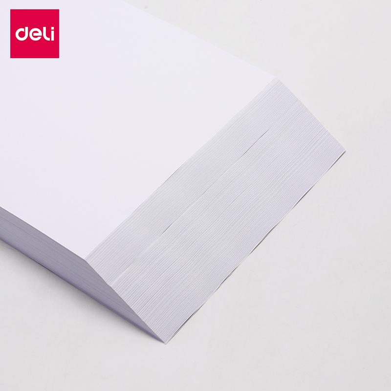 得力deli复印纸7419莱茵河打印复印纸A4纸整箱80g打印白纸5包 共2500页
