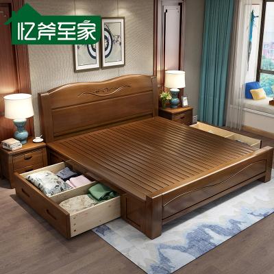 憶斧至家 中式 床 實木床1.8米雙人床 現代中式 主臥1.5米臥室木質大床橡木 臥室儲物床