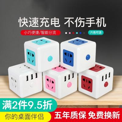 魔方插座USB转换器插头无线创意古达立式插排插板面板多孔多功能插座 一转四黑色(活动款:优惠6元)