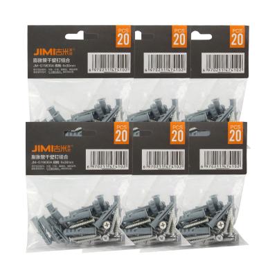 吉米家居 JM-G19630A 膨胀管钉子套装干壁钉膨胀管螺丝十字自攻钉每袋20个6袋装6*30mm