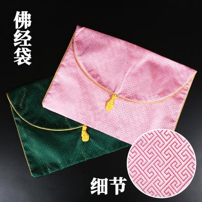 A4大號回紋佛經袋包經袋雙層加厚手抄經書收納袋圓蓋法本保護袋