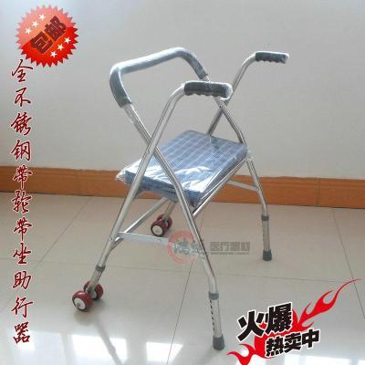 不銹鋼帶輪帶座老年人助步車助走器手推車殘疾人拐杖