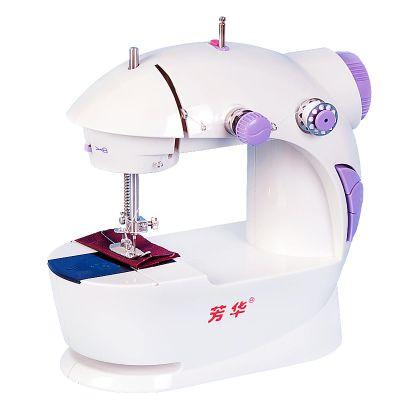 芳華縫紉機型家用電動迷你多功能小型手動吃厚微型縫紉機201