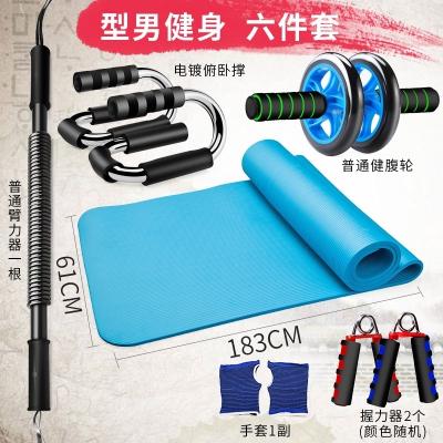 健身器材家用男多功能套裝組合鍛煉身體握力棒可調節臂力棒臂力器 型男健身六件套 40公斤