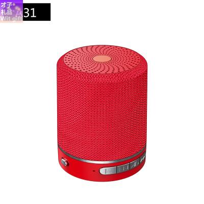【品牌優選】無線藍牙音箱AI智能語音控制音響大音量插卡戶外小音響低音炮 玫瑰紅 天籟版