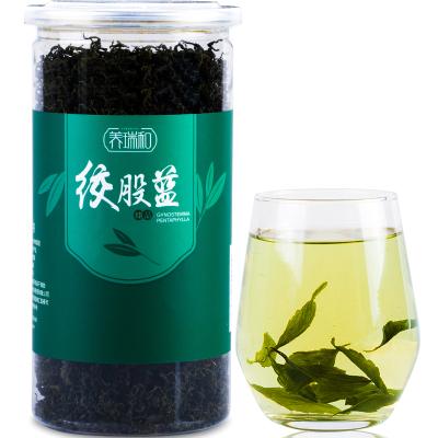 養瑞和养瑞和 绞股蓝125克/瓶 七叶绞股蓝 深山嫩芽精选细条养生茶125g 药食同源