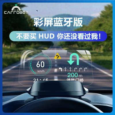 車蘿卜(Carrobot)HUD抬頭顯示器 汽車智能車載GPS導航車速OBD轉速油耗 彩屏藍牙版投屏 二代彩屏藍牙版