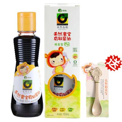 【送稻殼勺】親寶有機醬油 減鹽型(原味)160ml 寶寶輔食 兒童醬油調味料寶寶醬油 調味汁