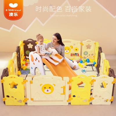澳樂(AOLE-HW)圍欄玩具寶寶圍欄兒童游戲圍欄嬰兒安全學步爬行防護欄 星星巧克力圍欄16+2