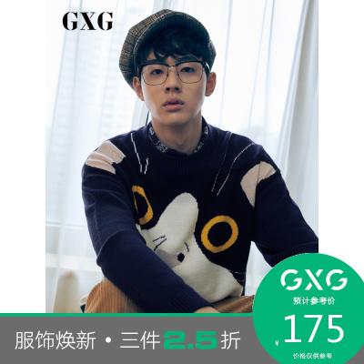 【三件2.5折價:175】GXG男裝年秋季新款藍色低領毛衫貓咪圖案圓領套頭針織衫毛衣