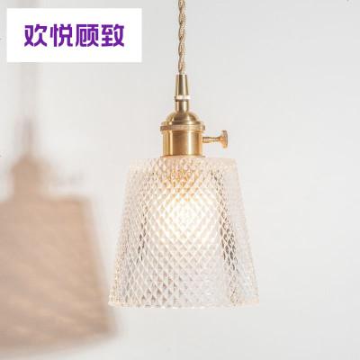 日式北欧卧室床头吊灯吧台阳台酒吧服装店咖啡厅loft黄铜玻璃吊灯
