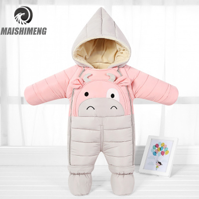 【品牌特卖】婴儿冬季加厚羽绒棉连体衣儿棉衣外出服初生宝宝保暖包脚抱被