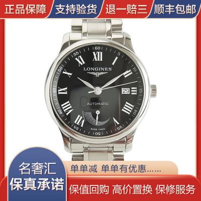 【二手95新】浪琴 LONGINES 名匠 L2.708.4.51.6 精钢自动机械腕表 表径38.5 男士手表 男表