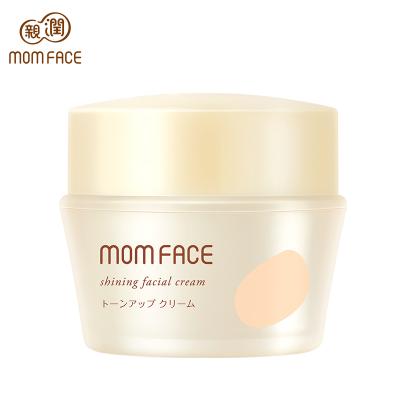 親潤MOM FACE孕婦護膚品 天然純補水保濕素顏霜 裸妝遮瑕懶人面霜化妝品