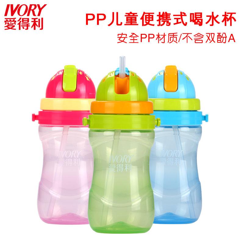 爱得利pp儿童水壶儿童吸管杯宝宝饮水杯带背带外出喝水壶 f86