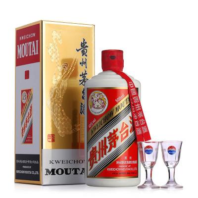 43°500ml贵州茅台酒 酱香型白酒
