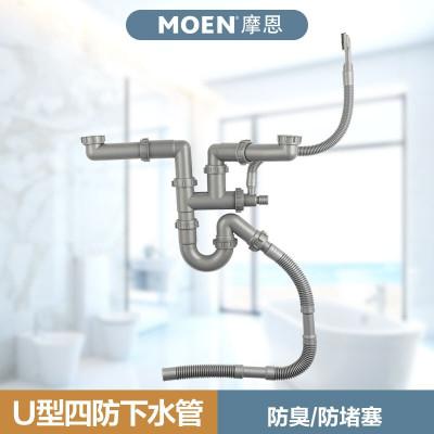 MOEN摩恩 优质双槽厨盆下水管配件 SB021 优质厨房水槽下水器配件