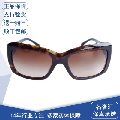 【正品二手99新】未使用 香奈兒 女士深棕色鑲金邊山茶花太陽鏡墨鏡 眼鏡 奢侈品