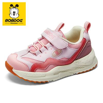 巴布豆BOBDOG HOUSE童鞋寶寶學步鞋2020新款兒童機能鞋男童女童鞋子BJ8751