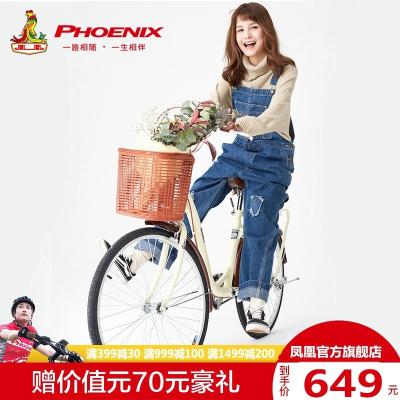 鳳凰 自行車 通勤自行車 男女式單變速輕便成人城市騎行學生普通單車高碳鋼其他