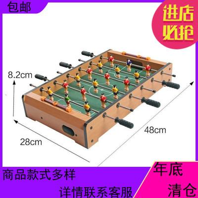 皇冠桌上足球机4桌面益智8亲子桌球台儿童玩具10男孩子7男童3-6岁