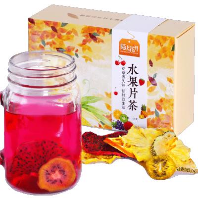 水果片茶花果茶网红水果茶包手工水果干茶小袋装组合茶泡水喝的纯