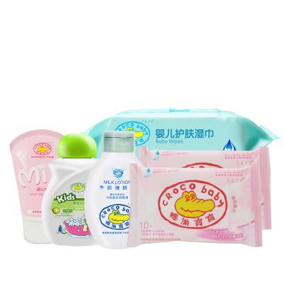 CROCO baby鱷魚寶寶 嬰幼兒童旅途精選養護禮享裝 洗發沐浴露潤膚露牛奶護手霜護膚濕巾 洗護清潔6件套