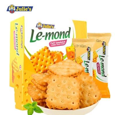 [茱蒂絲] 馬來西亞 進口網紅小零食雷蒙德乳酪芝士夾心餅干禮盒648g