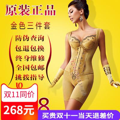 中脈芷若laca zhir美體內衣會所正品身材管理器產后塑身衣三件套