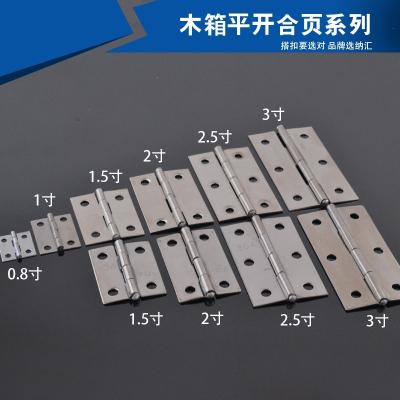 不銹鋼合頁廚門鉸鏈櫥柜門活頁五金折疊平開180度小合葉絞鏈 2.5寸304不銹鋼(2片)
