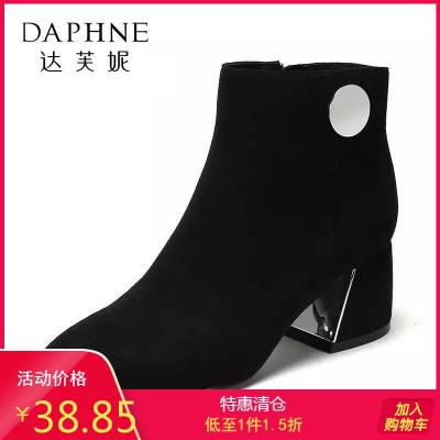 SHOEBOX/鞋柜女靴粗高跟時尚圓頭低筒女短靴1717505022