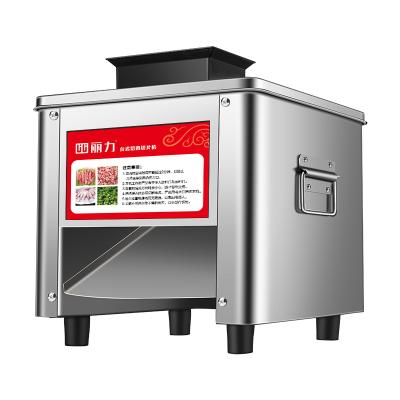 丽力商用切片机不锈钢小型切肉片机商用家用切菜机肉丝鱼片机肉丁机